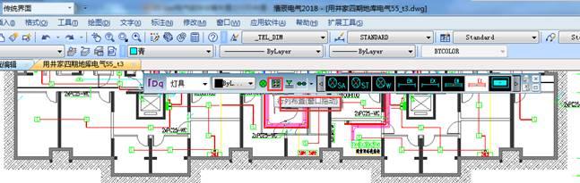 CAD绘制电气图——行列布置(窗口拖动)