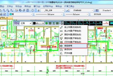 CAD绘制电气图——插座穿墙布置