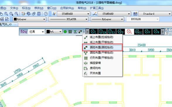 CAD绘制电气图——圆弧布置