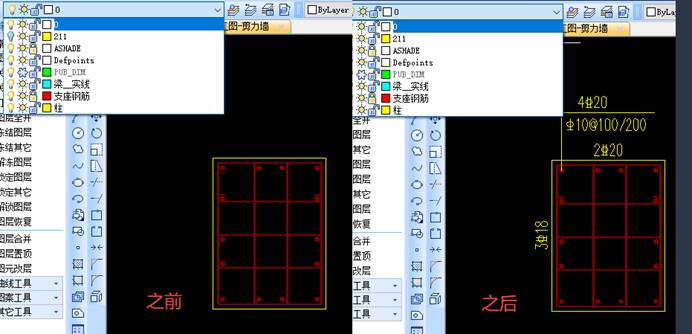 CAD软件中图层全开功能使用教程