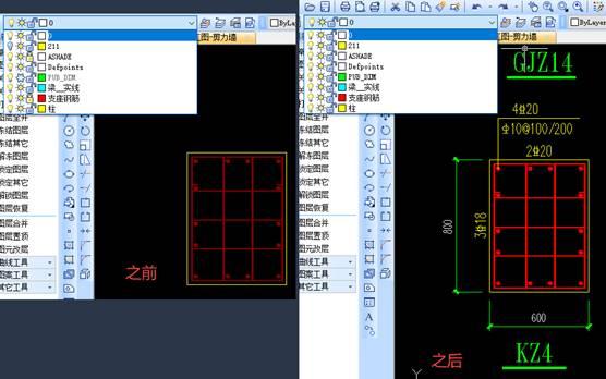 CAD软件中图形恢复功能使用教程