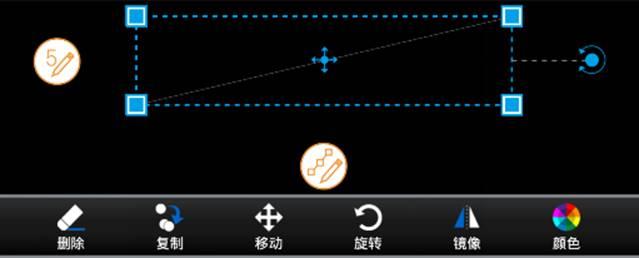 手机CAD看图软件基础教程之编辑修改