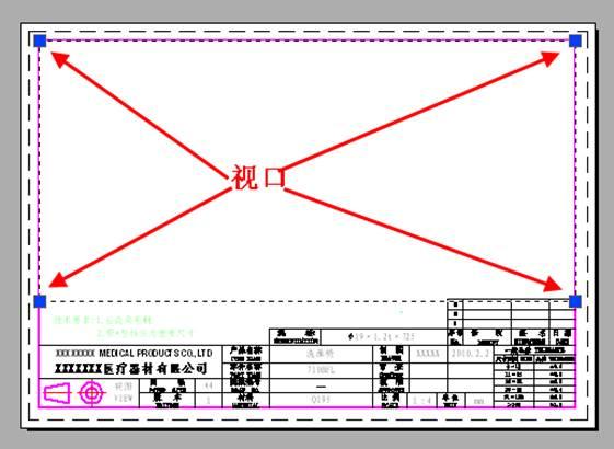 浩辰CAD绘图技巧——布局图框