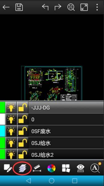 手机CAD看图软件基础教程之图层