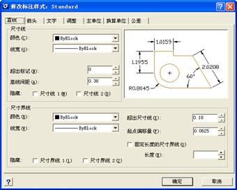 CAD标注样式该怎么设置?CAD标注样式设置教程