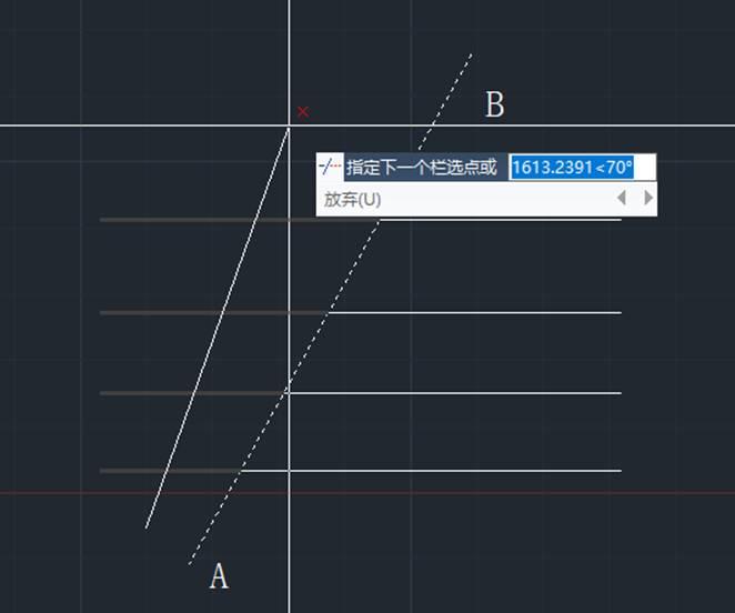 CAD绘图技巧(五)