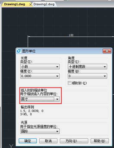 CAD单位转换如何设置