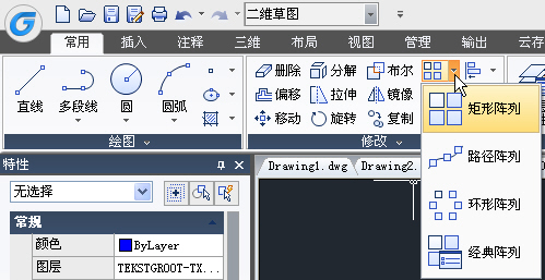 CAD阵列命令怎么操作