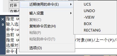 CAD命令——重复命令怎么使用好
