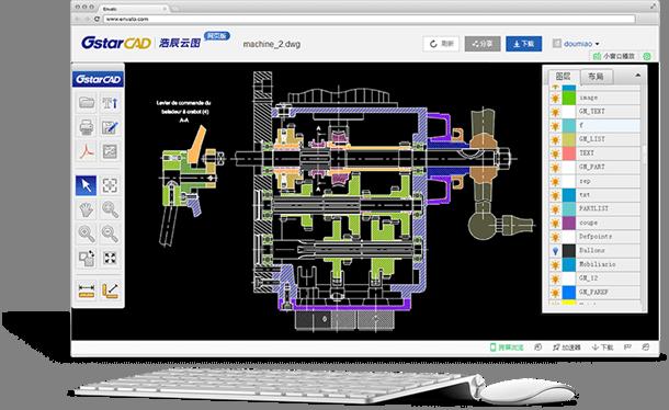 在线网页版CAD软件有何优势?