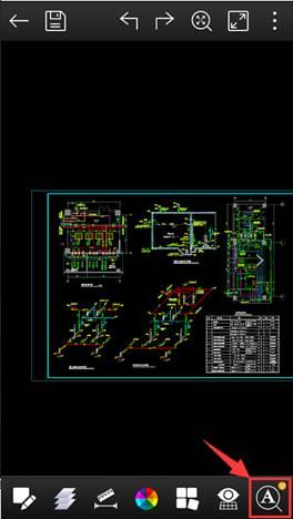 手机CAD看图软件基础教程之文字查找替换