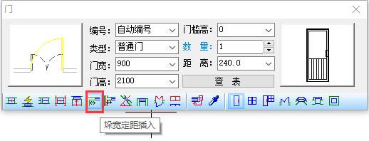 DWG图纸中门窗插入方式三:垛宽定距方式