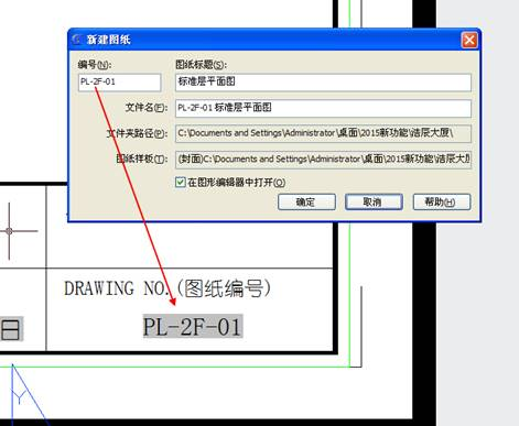 CAD图纸集作用是什么