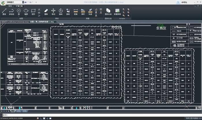 手机CAD看图软件基础教程之表格功能