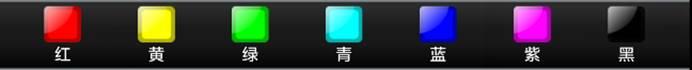 手机CAD看图软件基础教程之设置新创建对象的颜色