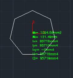 如何快速进行CAD封闭图形面积计算?
