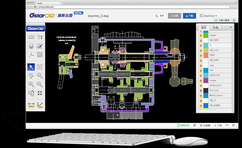 CAD看图软件基础教程之在线CAD看图软件