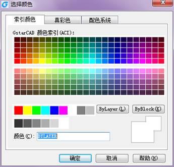 CAD线宽设置及颜色设置