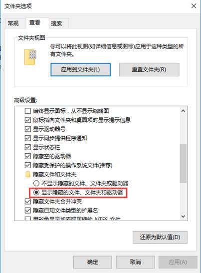 如何处理CAD软件中的LSP病毒