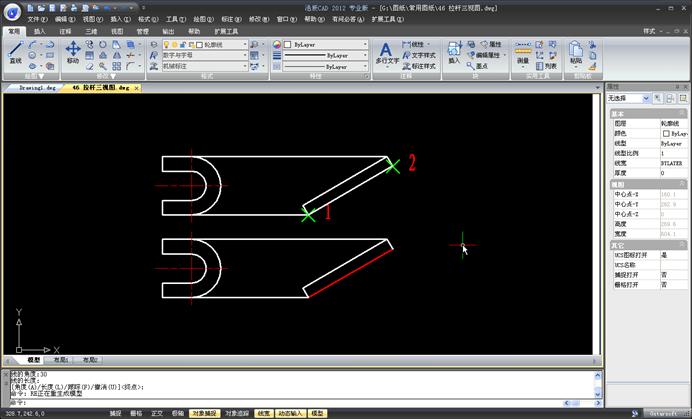 CAD绘图命令选项的使用方法
