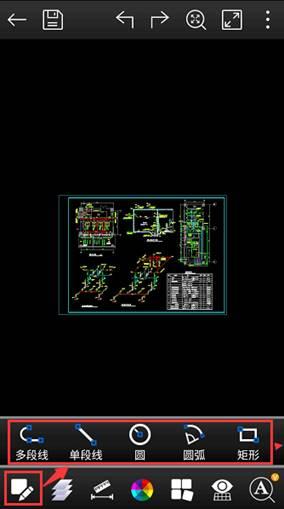 手机CAD看图软件介绍之编辑功能