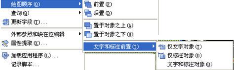 CAD标注文字被遮挡如何解决