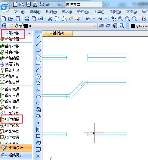 如何对已经完成绘制的CAD图纸进行构件编辑?