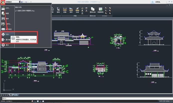 CAD看图软件基础教程之局部打印