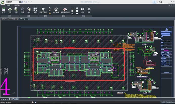 CAD看图软件基础教程之施工图面积计算