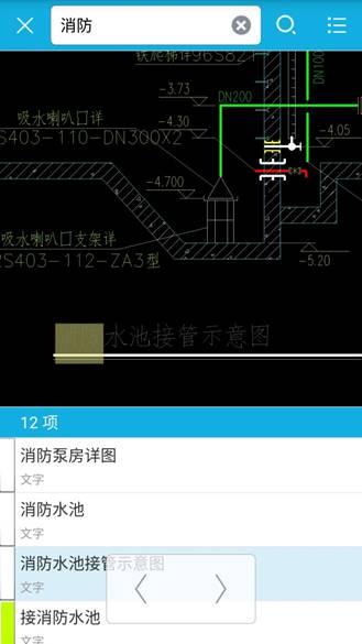 手机CAD看图软件新版升级之新功能介绍