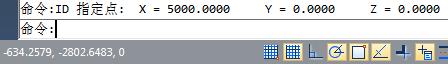 CAD测量点坐标功能是什么