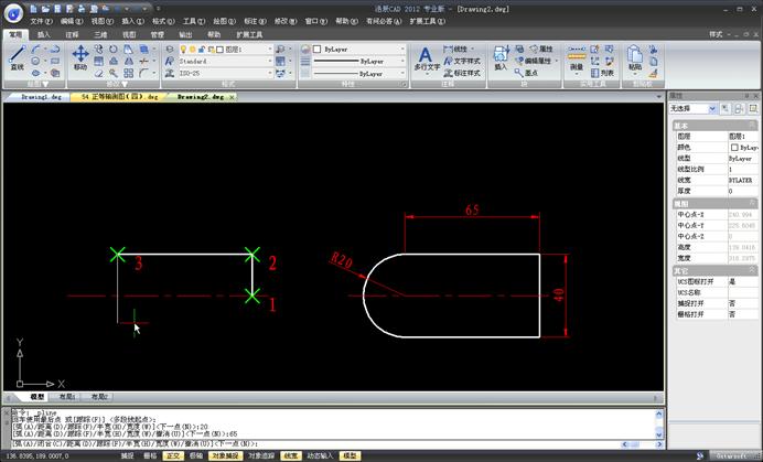CAD多线段如何绘制
