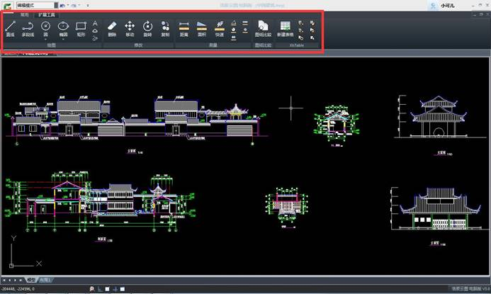 CAD看图软件基础操作之快捷键