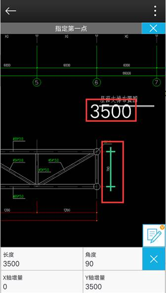 手机CAD看图常见问题之测量结果与标注不一致
