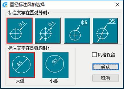 CAD软件中如何快速绘制圆和圆弧标注?