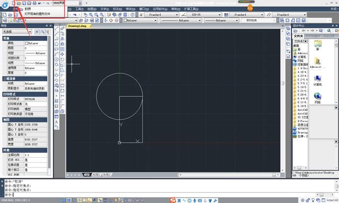 CAD图纸转换成CAD坐标要怎么做