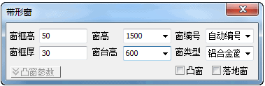 CAD绘图:带形窗的绘制(一)
