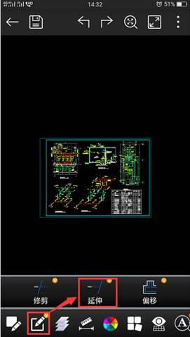 手机CAD看图软件基础操作之延伸