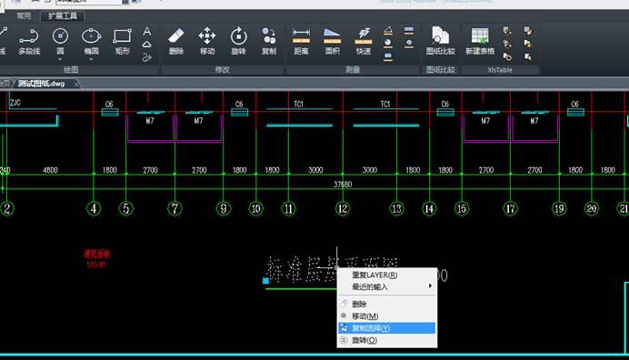 CAD看图软件基础教程之鼠标操作