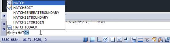 CAD命令行支持命令提示是什么功能