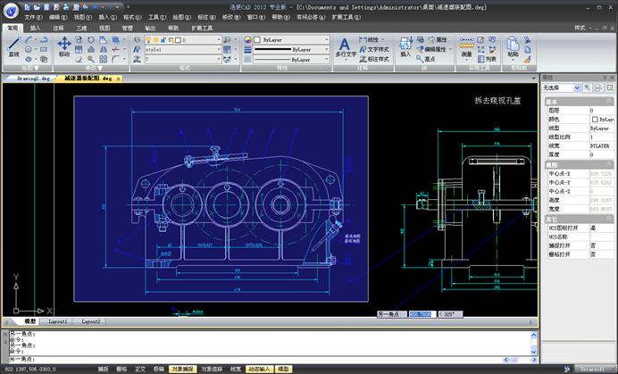 CAD选择对象是什么