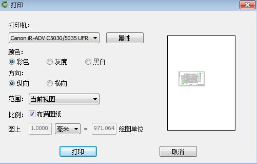 CAD看图软件基础教程之图纸打印