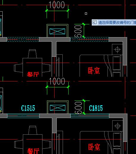 CAD软件中怎么对门窗进行编号?