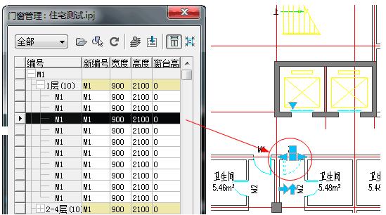 CAD软件中怎么对门窗进行检查管理?