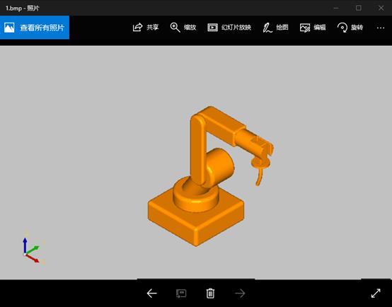 怎么查看CAD三维图形?
