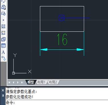 CAD如何进行参数化绘图?