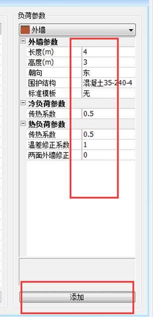 暖通CAD软件中怎么进行负荷计算?