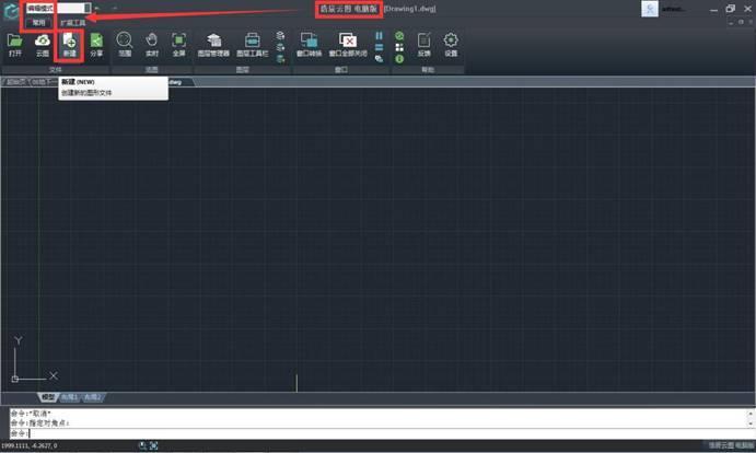 CAD看图软件基础教程之绘制圆命令
