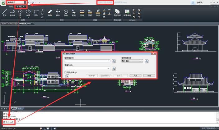 CAD软件使用之快捷命令