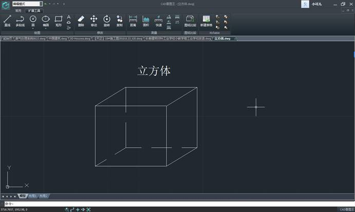 CAD快速看图纸教程之调整文字大小
